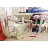 Quality Compact Structure PVC Pulverizer Machine Dust Free Steel Blade Air - Cooled for sale