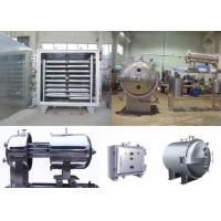 Quality Custom Industrial Vacuum Dryer Drying Machine Steam  / Hot Water Heating for sale
