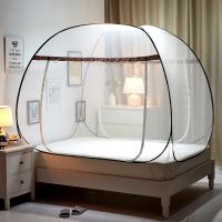Quality Portable Folding Mosquito Net Mongolian Yurt Insert Mesh Bed Canopy Moustiquaire Blue Foldable Tent Bed klamboe Nets for sale