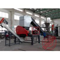 Quality 2000kg Pet Bottle Plastic Recycling Washing Line CE Certificate High Efficiency for sale
