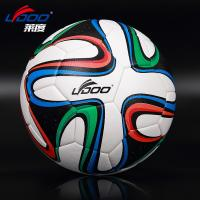 Buy cheap Double mirror PU football, 5#, 32pcs leather, with nylon butyl bladder, durable its service time, machine mounting product