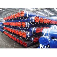 Quality High Precision Carbon Steel Tubing S235JRH EN 10210-1 Grade ISO 9001 for sale