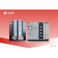 Quality Closed Field Unbalanced Magnetron Sputtering System,  CE Certified PVD  Ion Plating Machine for sale