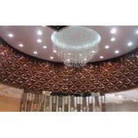 Quality Lobby Pop Wall Decor PVC 3D  Background Wall for Sofa / TV Background for sale
