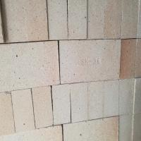Buy cheap Third Grade 55% Aluminum Silicate Refractory Brick For Industrial Furnaces SK36 from wholesalers