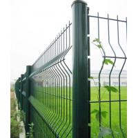 China High quality cheap wire mesh fence from China supplier on sale