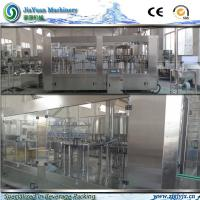 Buy cheap Large Capacity Rotary Fruit Juice Filling Machinery 2750*2180*2200 mm product