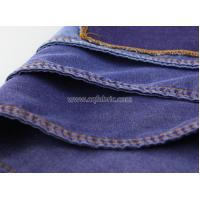 Buy cheap Low price recycled denim fabric CDF-024 from wholesalers