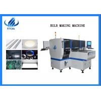 Quality Auto Rails Cost Effective SMT Pick And Place Machine 16 Heads Designed for sale