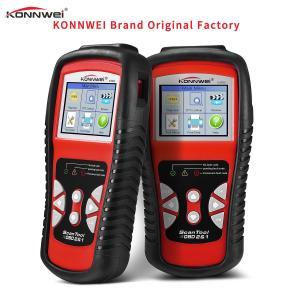 Quality Enhanced Car Engine Diagnostic Scanner / Check Engine Light Machine Computer for sale