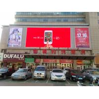 Buy cheap Rental Large Led Video Wall Rental P5.95mm P6.25mm , High Brightness from wholesalers