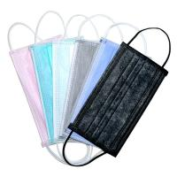 China Fashionable Disposable Mouth Mask , Non Woven Fabric Hygiene Face Mask on sale