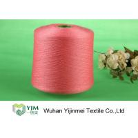Customized Colored Dyeing Polyester Core Spun Yarn Z Twisted Ring Spinning