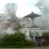 China 12L 2200W high pressure intelligent outdoor garden misting cooling system on sale