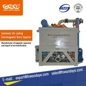 Quality Oil Cooled Belt Electromagnetic Separator Super High Intensity Suspended for quartz,feldspar,kaolin for sale
