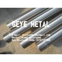 Quality Stainless Steel Wedge Wire Water Well Pipes| Screens| Filters, Profile V-wire Wrapped Slot Tubes Water Wells for sale