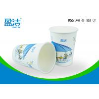 Quality No Smell Small Paper Cups , Insulated Paper Cups With Water Based Flexo Printing Ink for sale
