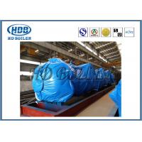 Quality Coal Fired Steam Hot Water Boiler Drum In Thermal Power Plant Natural Circulation for sale
