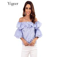 China Off Shoulder Ruffled Sleeve Button Down Striped Blouse Top on sale