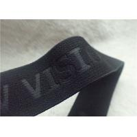 Quality High Frequency Jacquard Elastic Band Embossed Personalized Brand Logo For Garment for sale