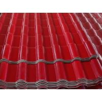 Quality ASA Synthetic Resin Residential Roofing Tile for sale