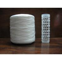 Quality High tenacity polyester yarn for sale