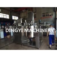 Quality Fast Speed Vacuum Homogenizer Tilting Hydraulic Lift 1150-3500rpm Shear Speed for sale