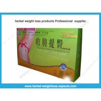 Best Weight Loss Diet Pills - Top Rated Medications