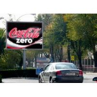 Quality 2R1G1B DIP Front, IP65; Rear, IP43 Roadside Outdoor LED Signs For Advertising, City Beautifying for sale