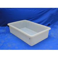 Buy cheap Over6 years supply factory supply all sizes cheaper aquarium plastic fish tank for farm from wholesalers