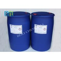Quality 96.0% 2694-54-4 Purity Cross Linking Agents TATM  Effective Sensitizer for sale