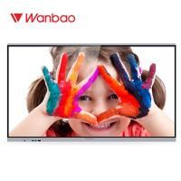 Quality Multimedia Electronic LCD Interactive Whiteboard 55 Inch Online Education for sale