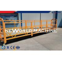 Quality Yellow Hot Dip Galvanizing Suspended Platform Cradle, Suspended Access Platforms for sale
