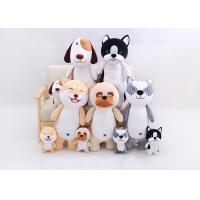 Buy EN71 Lovely Stuffed Animal Dog Toys 27cm / 60cm / 80cm Size With PP Cotton Material at wholesale prices