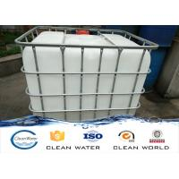 Buy cheap CW-08 Color Removal Agent Cas 55295-98-2 Decoloring Agent Water Treatment product