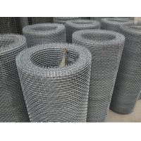 Heavy Duty Stainless Steel Crimped Wire Mesh 30m For Mine / Coal Factory