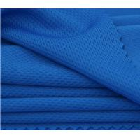 China Blue Breathable Circular Knit Fabric , Moisture Absorption Honeycomb Mesh Fabric on sale