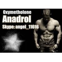 Buy cheap Oxymetholone Oral Anabolic Steroids Anadrol White Powder For Muscle Building product