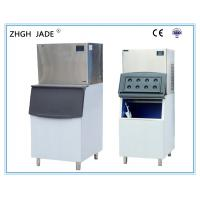 China Commercial Flake Ice Machine For Hotpot Restaurant 300Kgs / 24H Output on sale