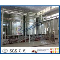 Buy cheap 2TPH 5TPH SUS304 SUS316 Full Automatic Milk Dairy Plant With Plastic Bag Package product