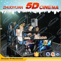 Quality 3 DOF Virtual Reality 5D Movie Theater With Electric Motion Dynamic Seats System for sale