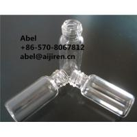 Quality autosampler vials sample vials chromatography vials pharmaceutical vials for sale