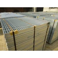 Quality Serrated steel bar grating / for sale