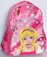 Quality Backpack/ School bag in nice Design with Front and Side Pockets for sale