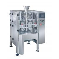 China Automatic Cracker packing machine ALD-250B(upgraded) on sale