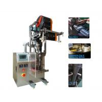 China Professional Automatic Back Sealing Loose Tea Pouch Packing Machine on sale