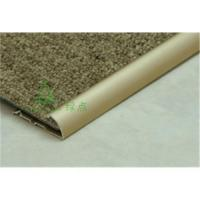 Buy cheap Carpet  edge from wholesalers