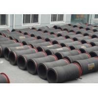 China qualified flexible rubber discharge hose on sale