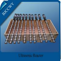 Buy cheap Titanium Alloy Tubular Ultrasonic Reactor from wholesalers