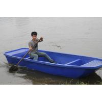 Buy cheap 3.2M Blue Plastic Fishing Boat with motor/quant from wholesalers